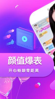 甜橙直播app